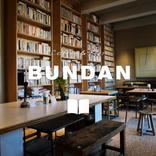 文学カフェ「BUNDAN Coffee & Beer」が営業再開。約2万冊の書籍と文学にちなんだメニューが楽しめる