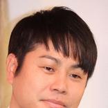 ノンスタ井上 眞子さまと小室圭さんの結婚に「モヤッとした気持ちがなくなった状態でお祝いしたい」