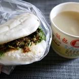 【台湾】肉の脂身の量を選べる!ふかふか蒸しパンのハンバーガー・割包と漢方スープ・四神湯が絶品の人気店「藍家割包」