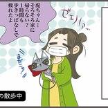 『赤坂女子ものがたり』 第75話:マスク生活で気づくもの