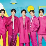 King & Prince、8thシングルに収録される「恋降る月夜に君想ふ」-Re:Sense LIVE ver.-ダイジェスト映像を公開