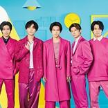 King & Prince、最新SG収録「恋降る月夜に君想ふ」-Re:Sense LIVE ver.-ダイジェスト映像公開