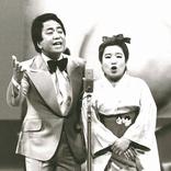 正司敏江さん死去 80歳 どつき漫才の元夫婦コンビ 頭に大きなリボン 60年代に人気