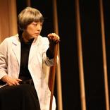 草刈民代「登場人物はヘンな人ばかり」 舞台「物理学者たち」開演前に公開稽古