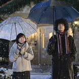伊藤沙莉 月9で初の刑事役に「ずっと演じたいと思っていた」 菅田将暉とは11年ぶりの再会