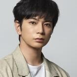 松本潤、1月期ドラマで『家政婦のミタ』遊川和彦氏とタッグ「失敗だらけの男を…」