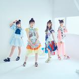 B.O.L.T、3rdシングル「More Fantastic」が桜井日奈子主演ドラマ『ごほうびごはん』オープニング主題歌に決定