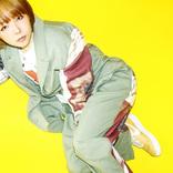 """aiko、新曲「食べた愛」の先行配信開始 YouTubeにて""""つまみ喰いmovie""""も公開に"""