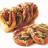 """「ピスタチオ」たっぷりの""""パン&スイーツ""""が美味しそう♪ ホテルメイドのこだわり絶品"""