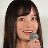 橋本環奈 お団子ヘア姿にファンもん絶「日本の宝」「お人形みたい」