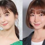 """佐々木希、篠田麻里子と""""サザエさんヘア""""公開 「姉妹みたい」「最高の2SHOT」と反響"""