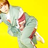 aikoの新曲「食べた愛」先行配信がスタート、ティザー映像『「食べた愛/あたしたち」つまみ喰いmovie』公開