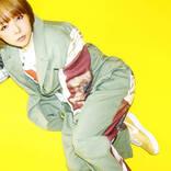 aiko、新曲「食べた愛」の先行配信がスタート!
