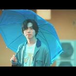 声優・梶原岳人、1stミニアルバム『何処かの君に』より「紫陽花」のMV公開