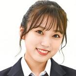 HKT48矢吹奈子、日本で本格活動再開 『顔だけ先生』生徒役キャスト発表