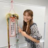 NMB48渋谷凪咲、冠番組決定で「未来の指原莉乃」路線は確定!?