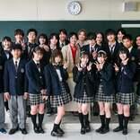 THE RAMPAGE長谷川慎・HKT48矢吹奈子ら、神尾楓珠主演「顔だけ先生」生徒役に次世代スター集結