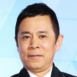 岡村隆史 解散した「アジアン」馬場園にド直球アドバイス「もう、頑張るしかないよ!」