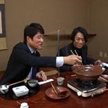 林修&伊沢拓司 地上波MC初タッグ 京都の街で「大人のたしなみ」に触れる