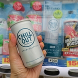 【CHILL OUT】頑張りすぎる日本人へ / リラクゼーションドリンクという新しい飲料