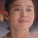 石田ゆり子、新CMでメイクを落とした「つや玉」肌を披露