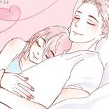 「ダメだよ?」男性がいつの間にか寝入ってしまう添い寝テク