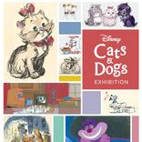 """ディズニーの名作""""犬と猫""""をテーマにした本格的な展覧会「ディズニー キャッツ&ドッグス展」松屋銀座にて開催決定!"""
