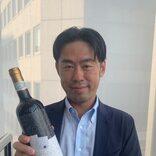 【この人に聞く!】人と人をつなげるPEACE WINE 映画の次はワイン事業を始めるユナイテッドピープルの関根健次さん(2)