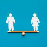 政財界の女性リーダーを望む人は約7割 家庭、職場でのジェンダー差別感じる人は3割近