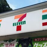 セブン、28日から「昭和と平成で最も売れたカップヌードル」を限定販売