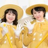 本田望結、紗来とのCM共演に喜び 姉妹の心境語る「妹の方が全然お姉ちゃん」