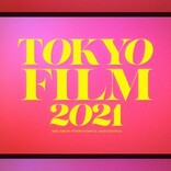 「第34回東京国際映画祭」予告解禁 millennium paradeがフェスティバルソング担当