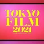 millennium parade「Bon Dance」が【東京国際映画祭】フェスティバルソングに、予告編公開