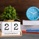 今日は何の日?【9月22日】