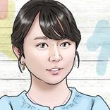 """『#家族募集します』木村文乃の""""あざとい女""""ぶりにドン引き「本当に無理」"""