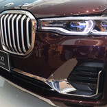 BMW「X7」の西陣コラボ車両は限定3台! 買えるのはどんな人?