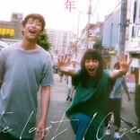 小松菜奈が1年間減量、坂口健太郎が「こんなに泣いたのは初めて」『余命10年』W主演
