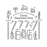 クラシック名盤シリーズ『クラシック百貨店』 上原ひろみ、小曽根真ら著名人が選ぶお気に入りの1枚を公開 『クラシック百貨店 アンコール』の発売も決定