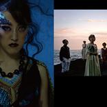 劇団フェリーちゃん、第五の航海『Ma les me Role ~マルムロール~』花まる学習会王子小劇場にて9/23開幕
