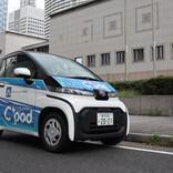普通に使える? トヨタの超小型EV「C+pod」に試乗!