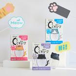 Twitterで話題となった「猫耳目薬」が商品化 しみニャいタイプなど計3種発売