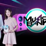 韓国の人気音楽番組を日本語字幕付きでお届け!「ミュージックバンク」Mnet Smart VOD配信が決定!