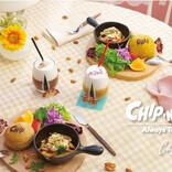ディズニーキャラクター「チップ&デール」のスペシャルカフェが東京・大阪・名古屋の三大都市に登場!