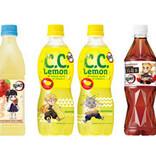 アニメ『鬼滅の刃』、なっちゃん・C.C.レモン・サントリー烏龍茶とコラボ