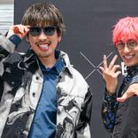 EXIT 夢のMステ出演時の謎の衣装は「彼氏に渡されたTシャツ着てる女子」&「スペースカウボーイ」