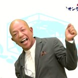 豪華ゲストが出演「亀田の柿の種オンラインサミット」、今年はわさび・梅しその刺激レベルも議題に