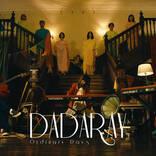 DADARAY、アルバム『ガーラ』より「Ordinary days」のMV公開&生配信ライブも開催