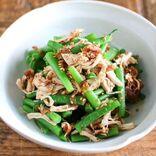 簡単にパパッと作れる鶏肉の副菜レシピ15選。和洋中で美味しく作れる味付けをご紹介