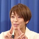 今井絵理子氏 38歳バースデーワクチン 接種した右腕披露、副反応で発熱も