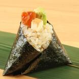 サーモンや鰻にクリームチーズを合わせたワンハンド寿司がおいしそう!